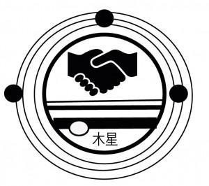 Le drapeau de l'accord Jovien, imaginé par votre serviteur.