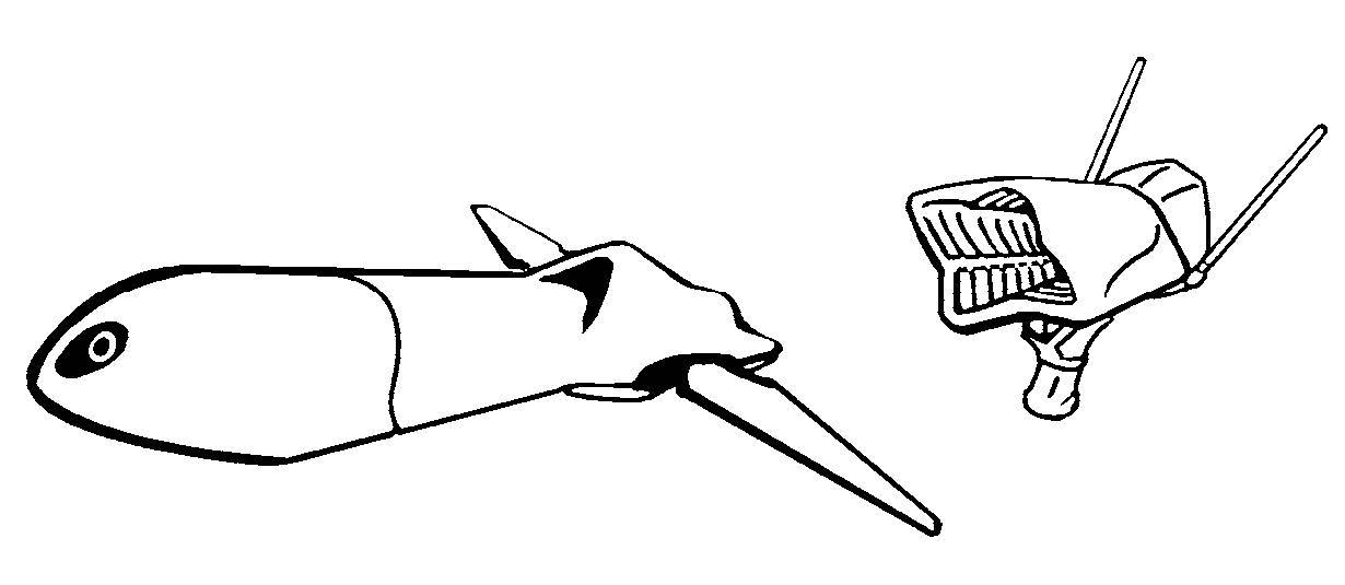 """Le drone Ijad Auchiejh (lit. Dague"""") (connu de l'Union solaire comme """"Embardée"""") se déplace autour des lieux de conflit à grande vitesse, et utilise ses lames en forme d'ailes aiguisées pour transpercer les plaques d'armure des châssis mobiles. (1RD, 1Ra)"""